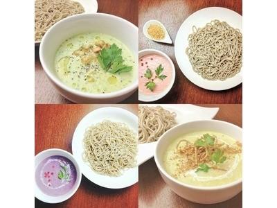 「夏野菜の冷製ベジポタつけ蕎麦」(写真左上)
