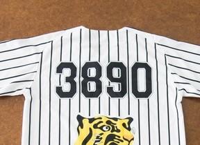 阪神タイガースが本物の虎を助けまっせ 保護活動で「応援グッズ」販売