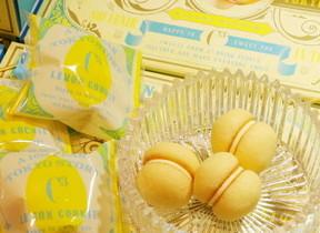 キリンレモンの香り漂う新東京土産 女子アナが食レポしちゃいました