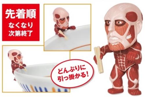 オリジナル巨人フィギュア