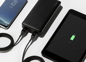 スマホを最大5回充電できるモバイルバッテリー