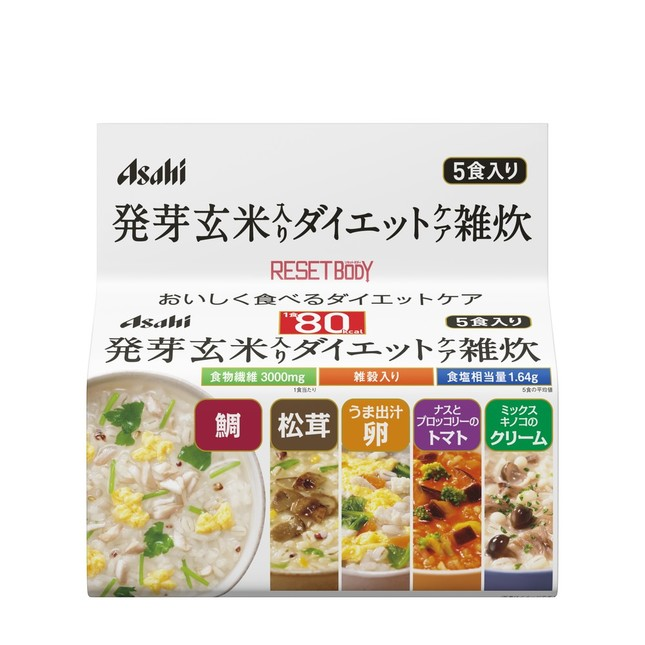 「発芽玄米入りダイエットケア雑炊」(c)アサヒグループ食品