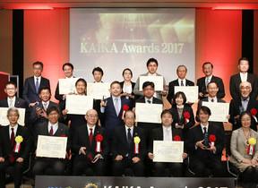 組織の人づくりや取り組みを表彰 「KAIKA Awards」応募は6月29日まで