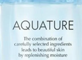 セラミドの根源に着目 うるおった強い肌へ導く高保湿美容液