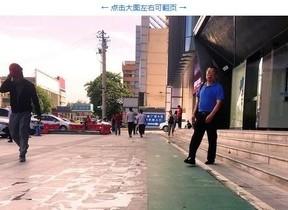 中国でまたも「スマホ専用道路」登場 急増する「歩きスマホ」対策に「一定の効果」