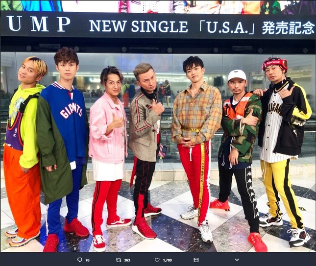 新曲「U.S.A.」が大反響を呼んでいるDA PUMP(画像DA PUMPのDAICHIさんの公式ツイッターより)