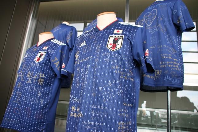 FIFAワールドカップ、日本はどこまでいく?