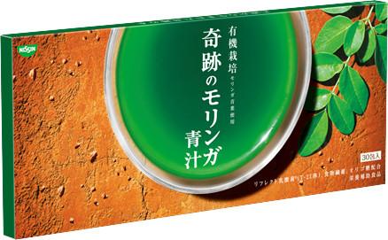 """次世代のスーパーフード""""モリンガ""""を青汁に!"""