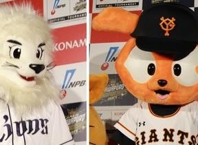プロ野球球宴ファン投票の途中経過発表 あの3球団に「選出ゼロ」の可能性