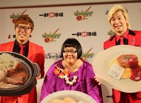 新ユニット「メイプル超HIKA金」とは 「養老乃瀧」特別メニュー考えた謎の3人組