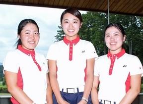 女子ゴルフ「18歳以下」も強いぞ! 若き「三羽烏」が見せた大器の片鱗