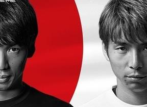 日本代表・乾選手&大迫選手とサッカー対決 しかも報酬5万円のバイト