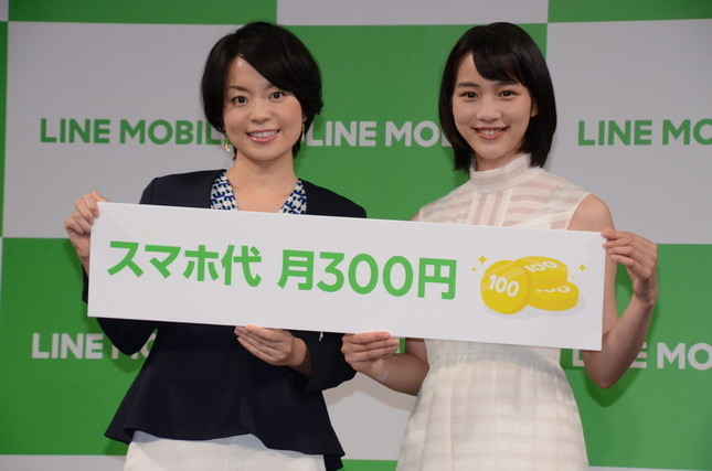 LINEモバイル・嘉戸彩乃社長(左)と、のんさん