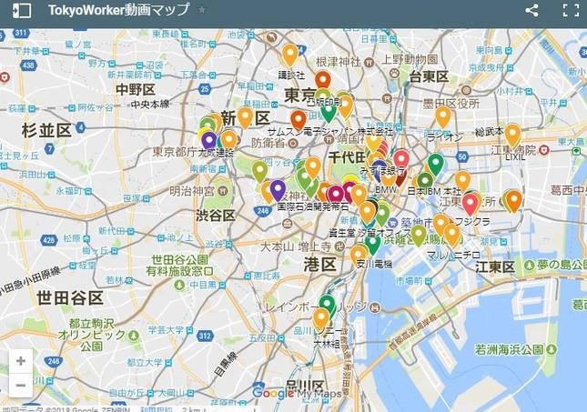 動画マップ(ウェブサイト「TokyoWorker」より)