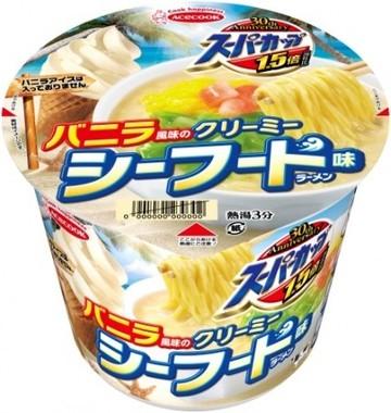 カップ麺なのにソフトクリームのイラストが