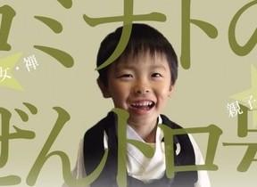 千葉・小湊鐵道、夏休み「小坊主体験列車」運行 トロッコ列車で「禅」体験へGO!