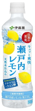 香料不使用で瀬戸内レモンの爽やかな酸味と香りを味わう