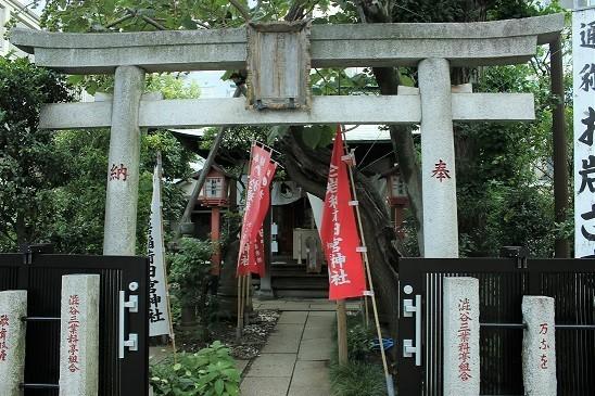おはらいを行った四谷於岩稲荷田宮神社