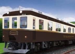 近鉄、リアル謎解きゲーム列車「湯の山秘密鉄道と伝説の折鶴」運行