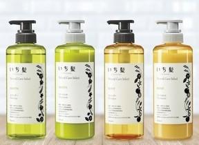 天然由来成分90%以上、天然由来香料100% 和草エキス配合ヘアケア