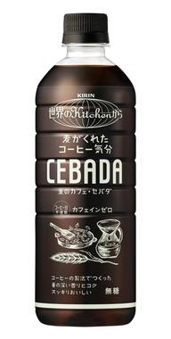 """スペインの""""麦のコーヒー""""からヒントを得た新しい味わい"""