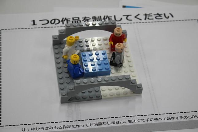 レゴで「未来の家」を表現