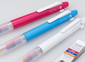 1本で3色のカラーシャープ芯 「ユニカラー3」