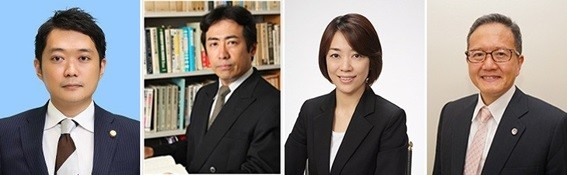 (左から)牧野剛弁護士、村林俊行弁護士、鳥井玲子特定社会保険労務士、湊信明弁護士・税理士