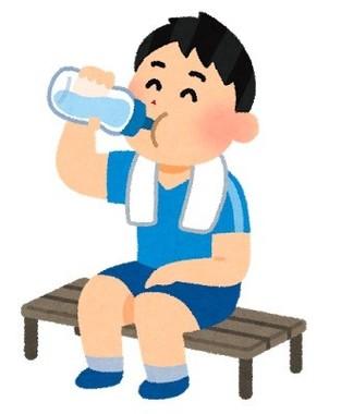 熱中症には水分補給が大切