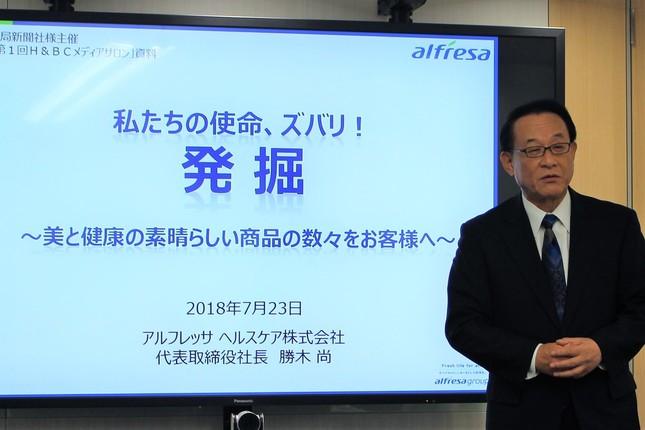 セミナーに登壇した勝木社長(2018年7月23日撮影)