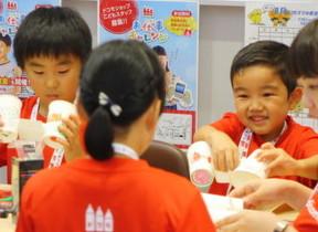 ドコモショップ店員の仕事を体験 夏休み期間に小学生向けイベント