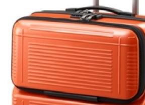 前ポケット付きで荷物が楽に出し入れ スーツケース3サイズ