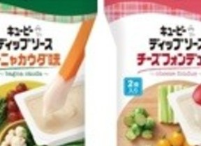 スティック野菜につける「ディップソース」 便利な食べきりサイズ