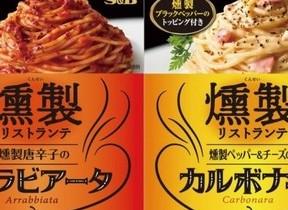 燻製素材の豊かな香りが広がるパスタソース