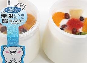 鹿児島の名物かき氷が杏仁豆腐に 「無限白くま杏仁」