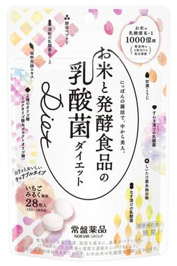 """""""菌活""""女子に向けたダイエットサプリ登場!"""