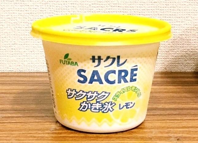 発売休止になった「サクレ レモン」(2017年8月撮影)