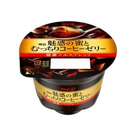 コーヒーゼリー×蜂蜜の新しい組み合わせ