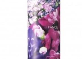 ファンケルの感謝企画 蜷川実花氏とのコラボ限定デザインボトル