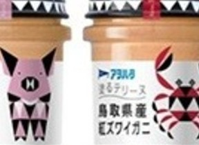 パンがごちそうに変身 「塗るテリーヌ 国産ポーク/鳥取県産紅ズワイガニ」