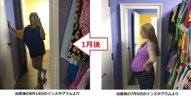出産前と出産後のぺこさんの体型(画像は本人のインスタグラムより)