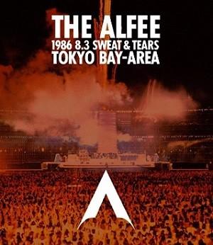 1986.8.3 SWEAT&TEARS TOKYO BAY-AREA(ポニーキャニオン、アマゾンHPより)