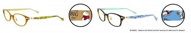 「くまのプーさん」の世界をメガネで楽しめる