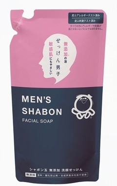 無添加シャボン玉石けんから初の男性用洗顔料
