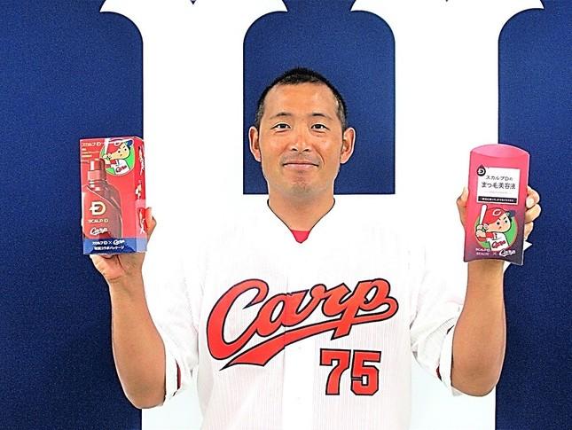 広島カープ・廣瀬純コーチが商品を手に