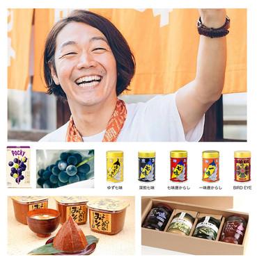 「柿次郎セレクトセット」(1万円)