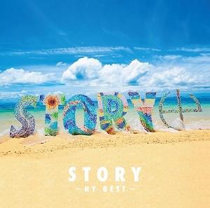 「STORY~HY BEST」(ユニバーサルミュージック、アマゾンHPより)