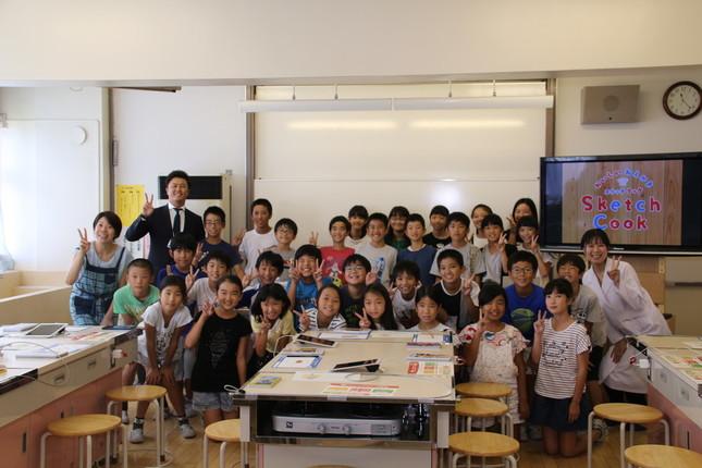 小学生32人が参加者
