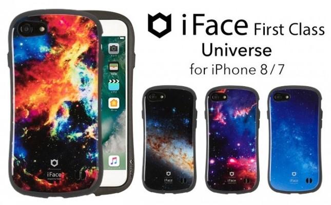 幻想的で美しい銀河の星々がiPhoneとともに手の中に