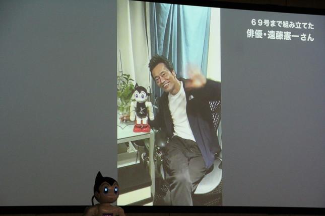 俳優・遠藤憲一さんからのビデオメッセージ(2018年9月撮影)